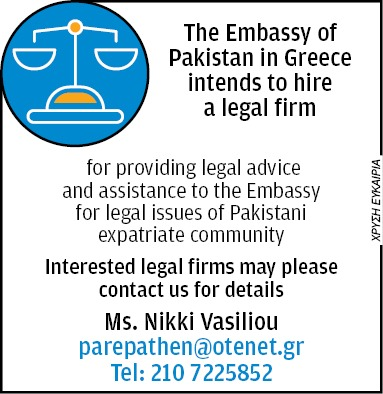 Tender for hiring of a legal firm
