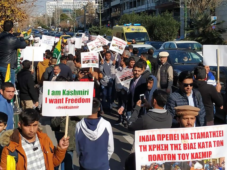 Kashmir Solidarity Day march in Athens