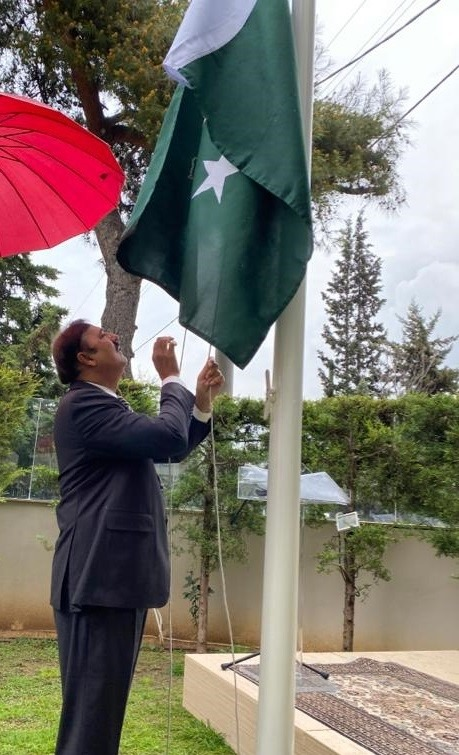 Flag hoisting ceremony on the occasion of Pakistan day
